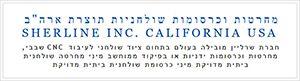 pines_israel