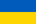 s_flag_ukraine